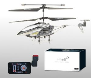 Infrared 3CH I-Helicopter W/ Gyro