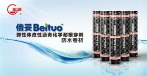 Root Puncture Resistance Bitumen Waterproof Membrane for Plant Roofs pictures & photos