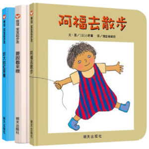Educational Kids Children Book Printing / Children Book / Hardcover Book pictures & photos
