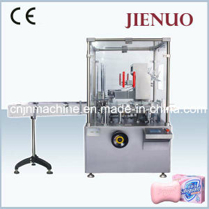 Automatic High Speed Tube Carton Machine pictures & photos