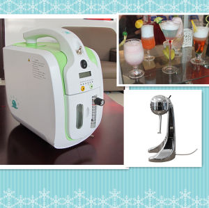 Rechargeable Battery Oxygen Concentrator Portable Mini Jay-1 pictures & photos