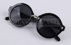 New Style Fashion Glasses (1339)
