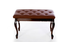[Chloris] Brown Piano Bench (HS-003BP)