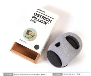Latest Design Multi-Purpose Ostrich Pillow pictures & photos