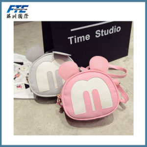Hot Sales Mini Bag with PU Leather pictures & photos