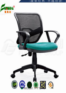 Staff Chair, Office Furniture, Ergonomic Swivel Mesh Office Chair (fy1210) pictures & photos
