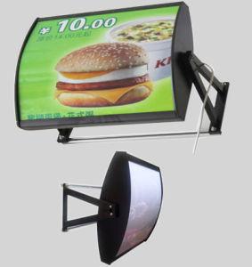 Fast Food Restaurant Shop Sign