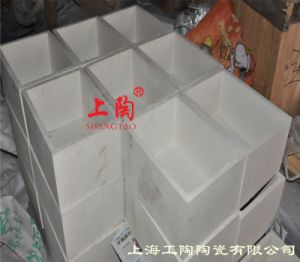 Cordierite Refractory Sagger for Furnace pictures & photos