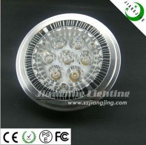 Epistar GU10/E27 5W LED AR111 Spotlight Lamp (JJ-5*1W-AR111E)