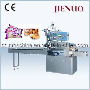 Automatic Pillow Bags Bread Packing Machine pictures & photos
