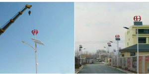 200W RV Type Wind Turbine pictures & photos