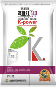 NPK Full Water Soluble Foliar Fertilizer pictures & photos