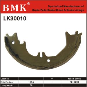 Environment Friendly Handbrake Shoes (LK30010) pictures & photos
