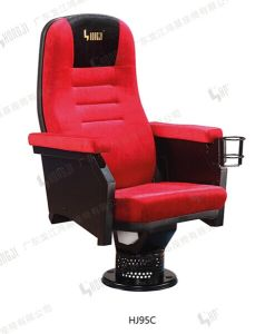 Single Leg Rocking Back Design Cinema Theater Chair (Hj95C) pictures & photos