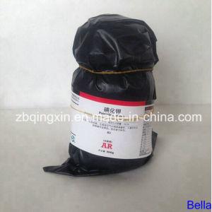 Factory Supply High Quality Potassium Iodide pictures & photos