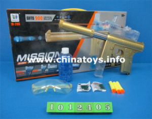 New Baby Toys Plastic Airsoft Gun Set (1012405) pictures & photos