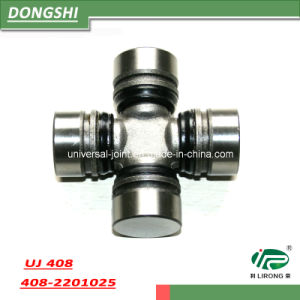 Universal Joint for Moskvich 408 (408-2201025)