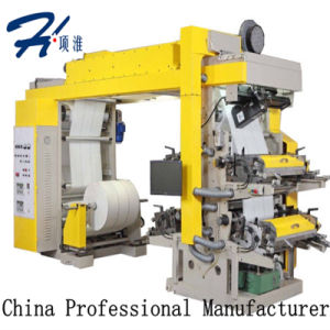 Professional Roll Aluminum Foil Flexo Printing Machine pictures & photos
