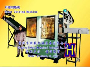 Waste Fabric Recycling Machine Rag Cutting Machine pictures & photos