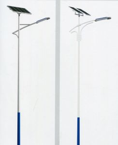 50W LED Solar Street Light