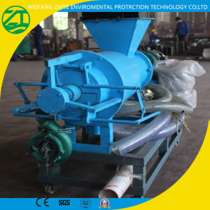 Solid-Liquid Separator for Animal Manure Dehydration Machine, Screw Extruder pictures & photos