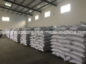Hot Sale Sunflower Seed pictures & photos