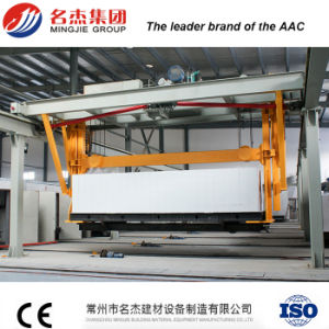 High Efficiency Autoclaved Aerated Concrete Block Plant AAC Plant pictures & photos