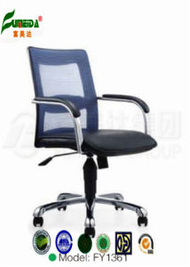Staff Chair, Office Furniture, Ergonomic Swivel Mesh Office Chair (fy1361) pictures & photos