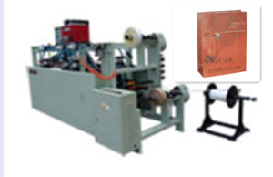 2014 New Type Machine PP Non Woven Bag Making Machine Price pictures & photos