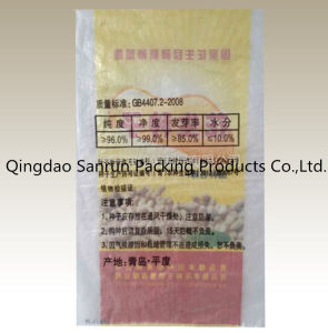 High Quality Plastic Woven Bag for Seed pictures & photos