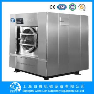 Bottom Price Laundry Commercial Washing Machine (XGQ)