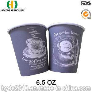 6.5 Oz Disposable Paper Cup, Hot Paper Cup (6.5 oz-4) pictures & photos