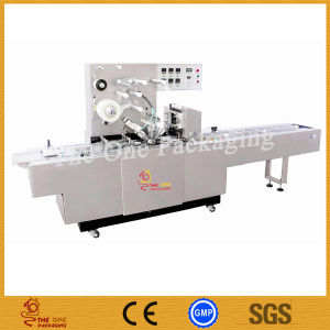 China Cellophane Over-Wrapping Machine/Cellophane Packaging Machine pictures & photos