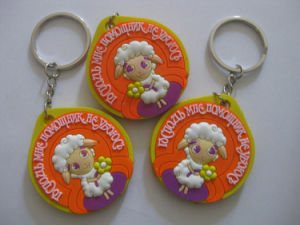 Ceap Durable Soft Keychain PVC pictures & photos