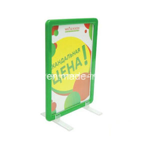 Supermarket Plastic Pop Poster Display Frame