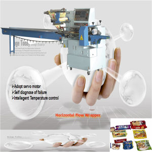 Swsf-450 Horizontal High Speed Automatic Flow Wrapping Packaging Machine pictures & photos