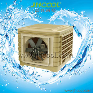 Low Noise Air Conditioning (JH18AP-18S8-1) pictures & photos