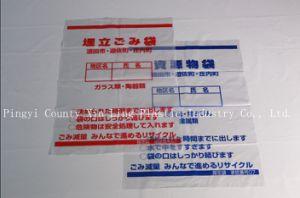 HDPE Flat Garbage Bag 2 pictures & photos
