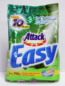High Foam Washing Powder--Super Clean pictures & photos