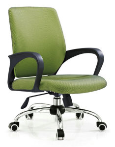 Black Fabric Swivel Office Chairs pictures & photos