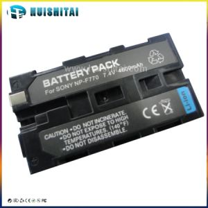 Digital Camera Battery for Sony (NP-F770)