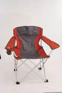 Folding Chair (CHR-0066)