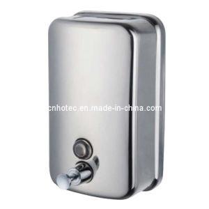 Stainless Steel Soap Dispenser (HS-1200BF4)