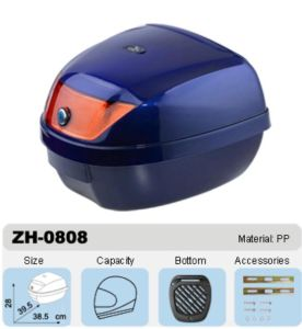 Motorcycle Tail Box (ZH-0808)