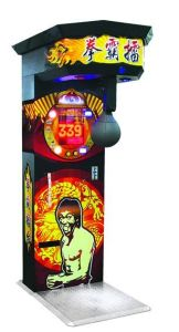Coin Operated Boxing Machine Game Machine pictures & photos
