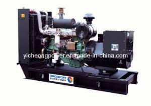 Diesel Generators (YCY50)