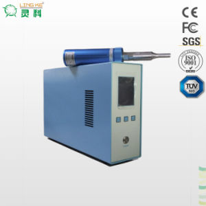 China Small Light Carried Ultrasonic Hand Welder pictures & photos