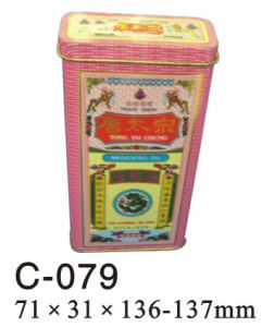 Cigar Box (C-079)