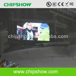 Chipshow Manufacturer of P5.33 Outdoor LED Sign pictures & photos