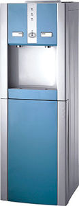 Water Dispenser (XXKL-SLR-11E) pictures & photos
